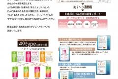 HP_2016_P22-01