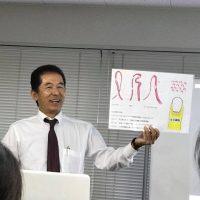 吉田 省司 先生 健康耳寄り情報 Vol.2