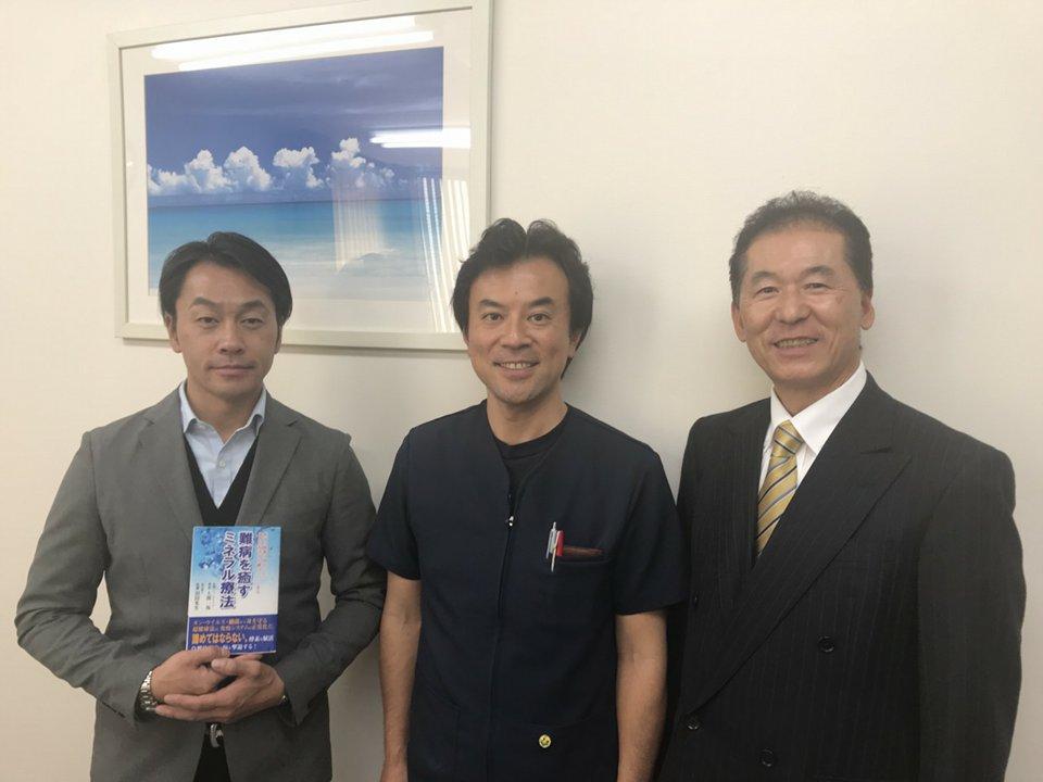 沼田先生と永原さん